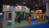 Kiallitas Exhibition 9